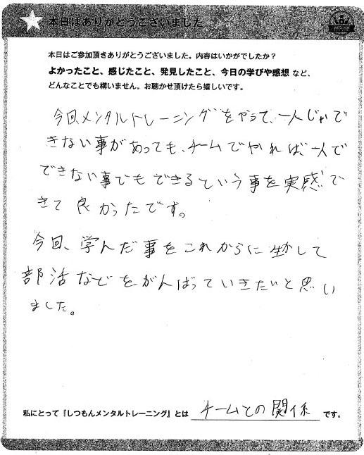 舞阪中学校-1