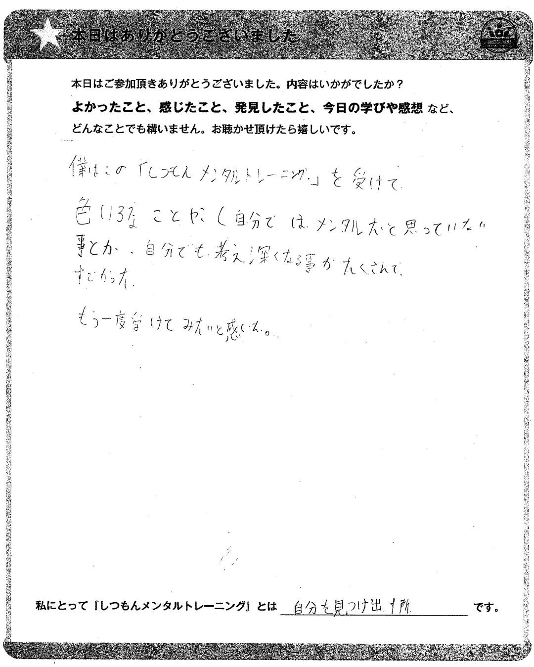 舞阪中学校-11