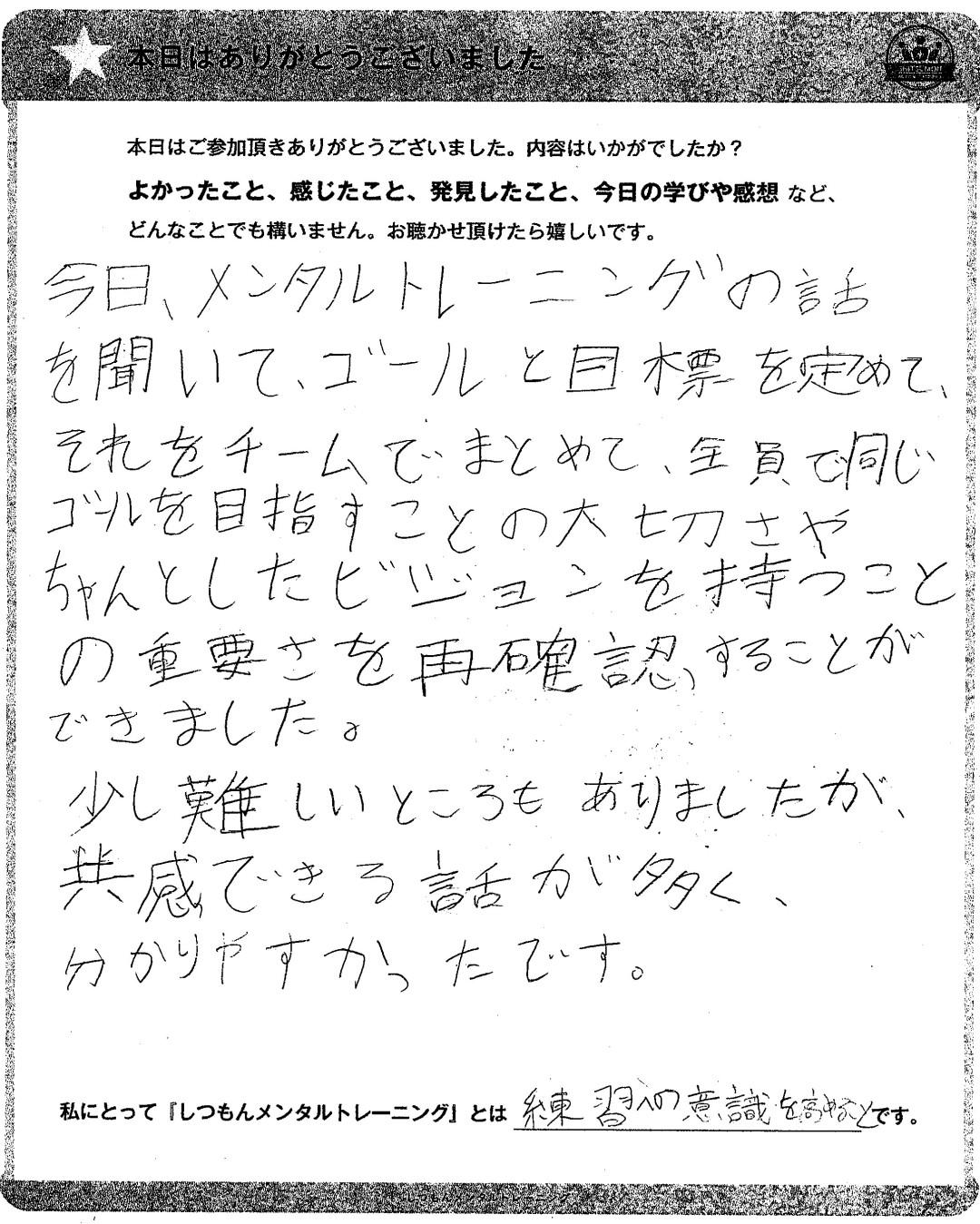舞阪中学校-16