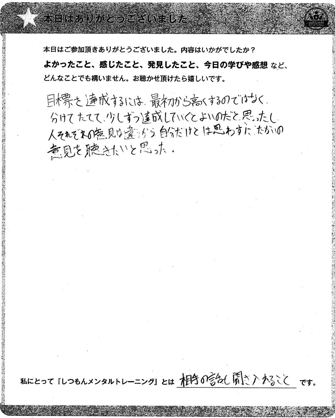 舞阪中学校-17