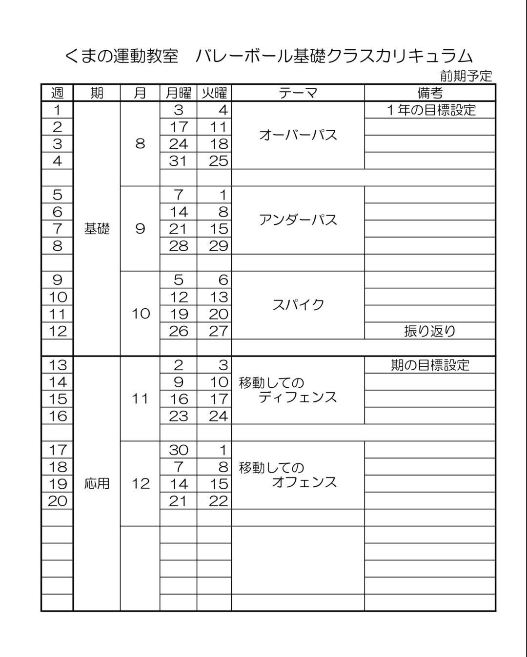 D6BAA4F8-4926-47F7-B0E5-1828025B0B62